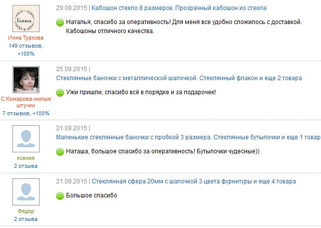 glassjar.ru отзывы
